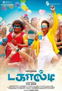 Dagaalty 2020 Latest Tamil Movie