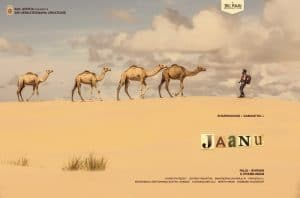 JAaNu 2020 Telugu Romantic Movie