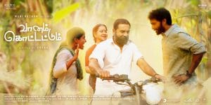 Vaanam Kottattum Tamil Movie Review & Box-Office