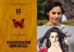 Yaarukkum Anjael Tamil Movie