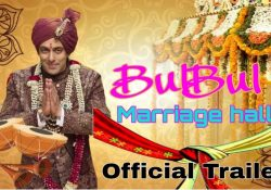 Bulbul Marriage Hall Movie