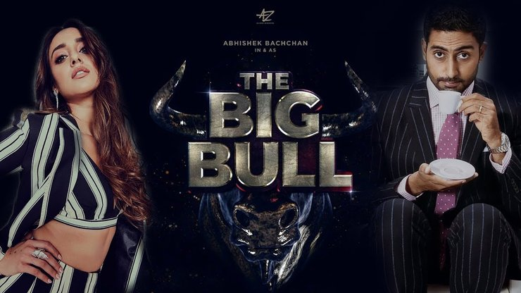 The Big Bull Movie