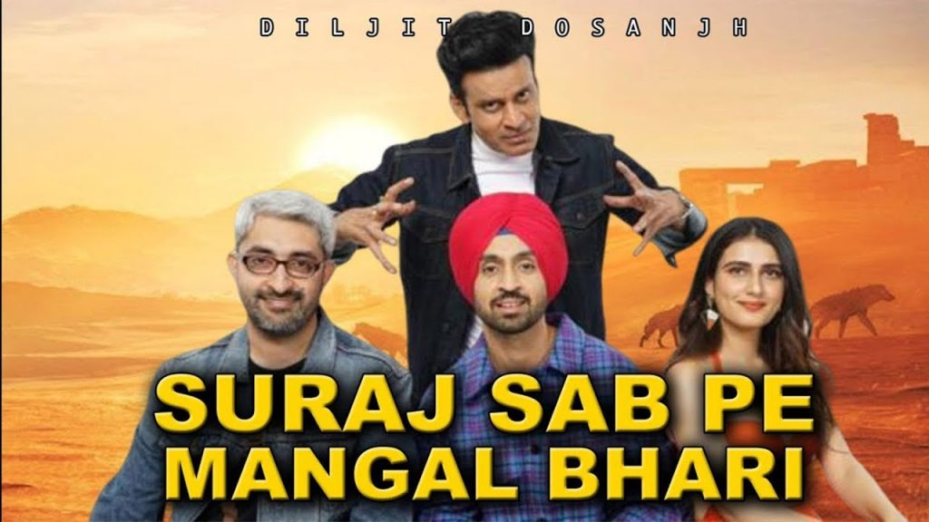 Suraj Pe Mangal Bhari Full Movie Download Leaked By Tamilrockers