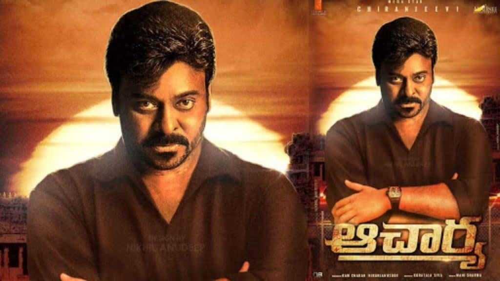 Acharya Movie News, Motion Poster, and Teaser