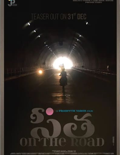 Sita on the Road Movie leaked by Tamilrockers