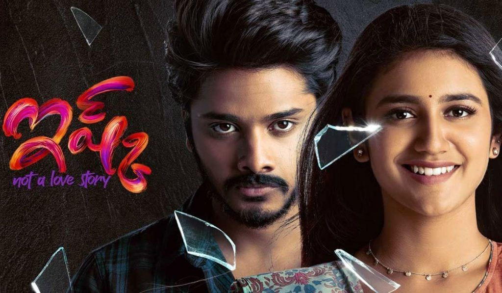 Ishq: Not A Love Story Full Movie